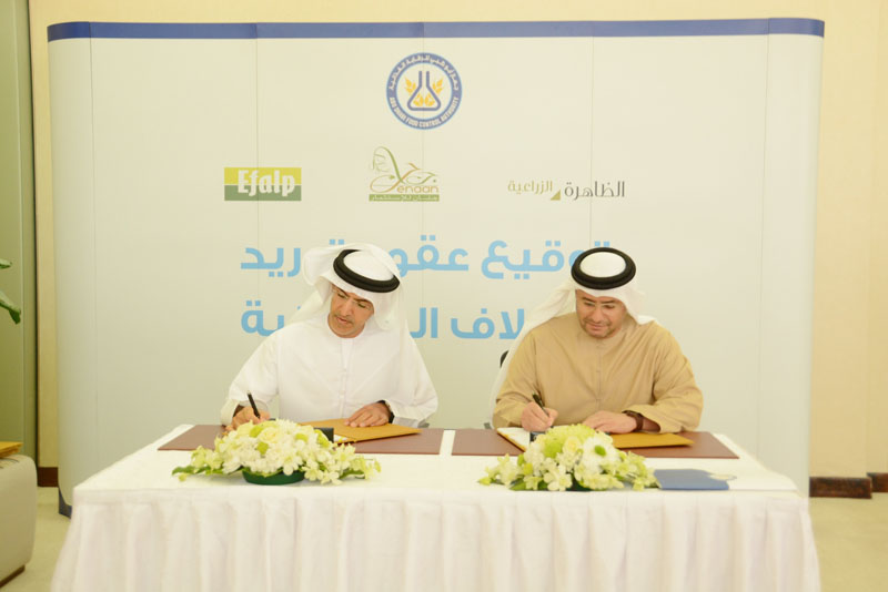 Al Dahra Agriculture and ADFCA Renew Five Years Animal Feed Supply Agreement